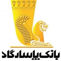نمایندگی بانک پاسارگاد در مشهد